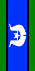 Hire Banner Flags Torres Strait Island Vertical Flag Display By adwareflags.com